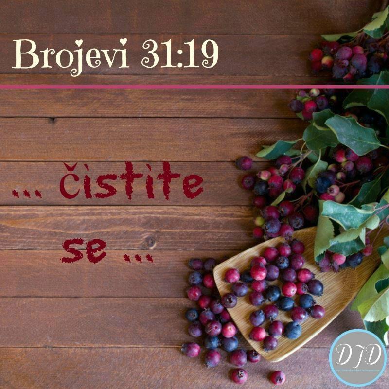 BR-stih-31
