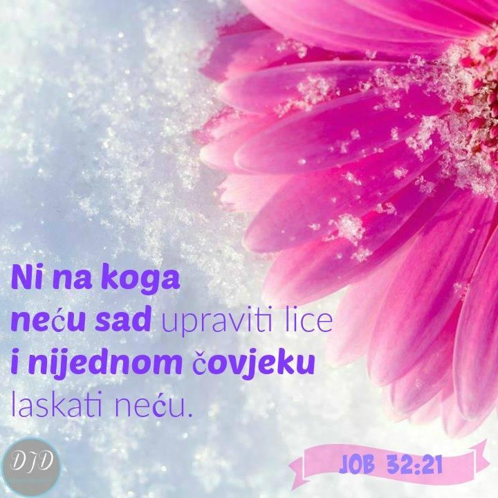 stih - 32