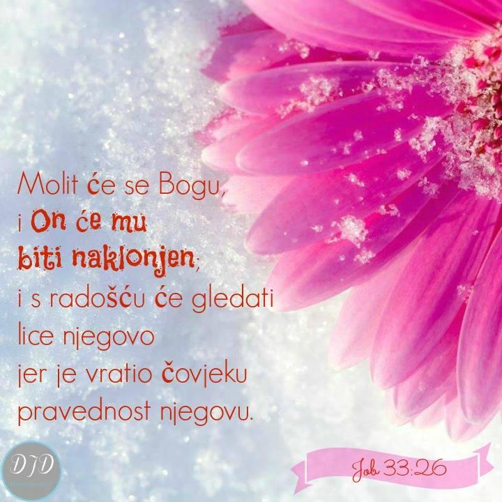 stih - 33