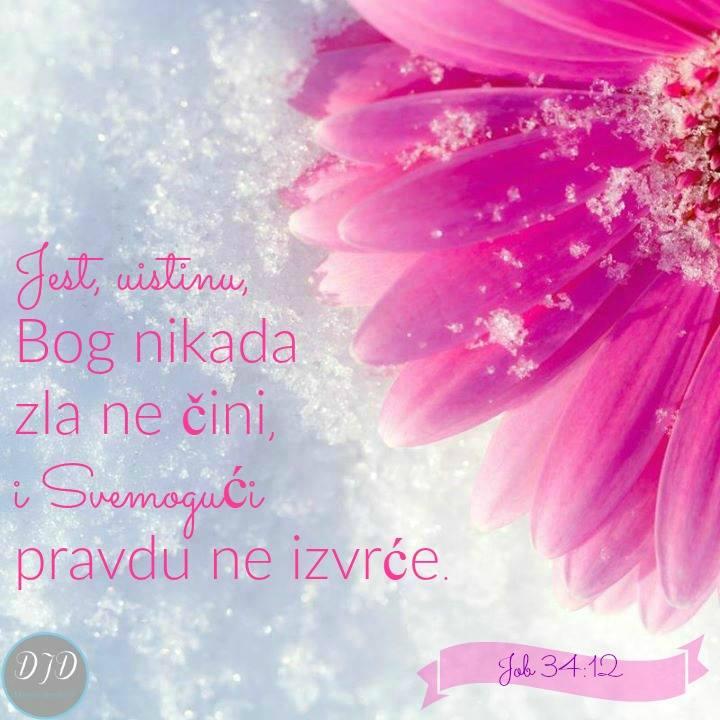 stih - 34