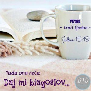 stih-15