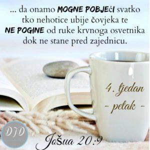 stih-20